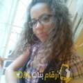 أنا سيلة من تونس 29 سنة عازب(ة) و أبحث عن رجال ل الحب