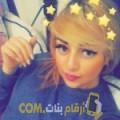 أنا لميس من المغرب 25 سنة عازب(ة) و أبحث عن رجال ل الصداقة