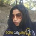 أنا يارة من قطر 28 سنة عازب(ة) و أبحث عن رجال ل الحب