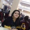 أنا يمنى من قطر 25 سنة عازب(ة) و أبحث عن رجال ل الحب