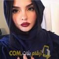أنا شيماء من السعودية 19 سنة عازب(ة) و أبحث عن رجال ل الدردشة