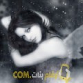 أنا سميرة من الكويت 26 سنة عازب(ة) و أبحث عن رجال ل التعارف