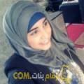 أنا نجاة من الكويت 22 سنة عازب(ة) و أبحث عن رجال ل المتعة