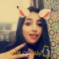 أنا فلة من البحرين 38 سنة مطلق(ة) و أبحث عن رجال ل الصداقة