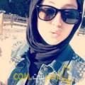 أنا إيمة من المغرب 19 سنة عازب(ة) و أبحث عن رجال ل الصداقة