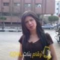 أنا حليمة من قطر 31 سنة مطلق(ة) و أبحث عن رجال ل الصداقة