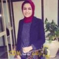أنا سميرة من عمان 25 سنة عازب(ة) و أبحث عن رجال ل المتعة
