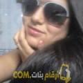 أنا نجاة من اليمن 25 سنة عازب(ة) و أبحث عن رجال ل الدردشة