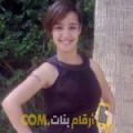 أنا ريم من السعودية 22 سنة عازب(ة) و أبحث عن رجال ل الحب