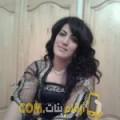أنا سناء من البحرين 36 سنة مطلق(ة) و أبحث عن رجال ل الصداقة