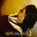 أنا سلوى من سوريا 26 سنة عازب(ة) و أبحث عن رجال ل الحب