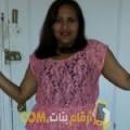 أنا سليمة من العراق 49 سنة مطلق(ة) و أبحث عن رجال ل الحب