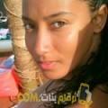 أنا دلال من تونس 25 سنة عازب(ة) و أبحث عن رجال ل التعارف