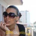 أنا جهينة من الكويت 34 سنة مطلق(ة) و أبحث عن رجال ل الحب