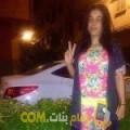 أنا نور الهدى من فلسطين 20 سنة عازب(ة) و أبحث عن رجال ل الزواج