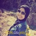 أنا هيفاء من فلسطين 25 سنة عازب(ة) و أبحث عن رجال ل الدردشة