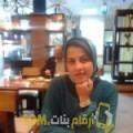 أنا سمورة من الكويت 27 سنة عازب(ة) و أبحث عن رجال ل الدردشة