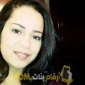 أنا رباب من ليبيا 28 سنة عازب(ة) و أبحث عن رجال ل الصداقة