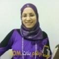 أنا خديجة من عمان 33 سنة مطلق(ة) و أبحث عن رجال ل المتعة