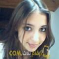أنا بهيجة من المغرب 20 سنة عازب(ة) و أبحث عن رجال ل التعارف
