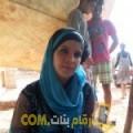 أنا إيمة من البحرين 31 سنة مطلق(ة) و أبحث عن رجال ل الدردشة
