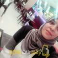 أنا إيمة من فلسطين 22 سنة عازب(ة) و أبحث عن رجال ل الزواج