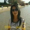أنا رحمة من الكويت 26 سنة عازب(ة) و أبحث عن رجال ل التعارف