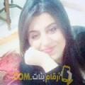أنا روان من المغرب 24 سنة عازب(ة) و أبحث عن رجال ل الزواج