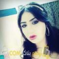أنا سميرة من ليبيا 27 سنة عازب(ة) و أبحث عن رجال ل التعارف