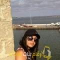 أنا شادية من لبنان 29 سنة عازب(ة) و أبحث عن رجال ل الزواج