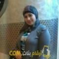 أنا نسيمة من ليبيا 29 سنة عازب(ة) و أبحث عن رجال ل الدردشة