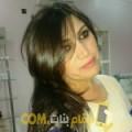 أنا نبيلة من العراق 37 سنة مطلق(ة) و أبحث عن رجال ل الصداقة