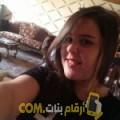 أنا نورهان من تونس 53 سنة مطلق(ة) و أبحث عن رجال ل المتعة