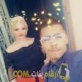 أنا فلة من الكويت 22 سنة عازب(ة) و أبحث عن رجال ل التعارف