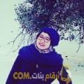 أنا سيمة من المغرب 23 سنة عازب(ة) و أبحث عن رجال ل الصداقة