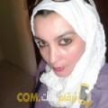 أنا حفيضة من مصر 30 سنة عازب(ة) و أبحث عن رجال ل الحب