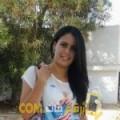 أنا رامة من عمان 22 سنة عازب(ة) و أبحث عن رجال ل التعارف