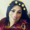 أنا رحمة من السعودية 38 سنة مطلق(ة) و أبحث عن رجال ل الدردشة