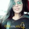 أنا سهيلة من البحرين 23 سنة عازب(ة) و أبحث عن رجال ل الحب