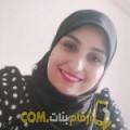 أنا ندى من عمان 34 سنة مطلق(ة) و أبحث عن رجال ل التعارف