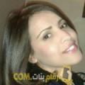 أنا ليلى من سوريا 26 سنة عازب(ة) و أبحث عن رجال ل المتعة