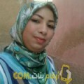 أنا سعدية من الأردن 21 سنة عازب(ة) و أبحث عن رجال ل الصداقة