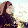 أنا سورية من قطر 33 سنة مطلق(ة) و أبحث عن رجال ل الدردشة