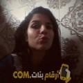 أنا مارية من لبنان 24 سنة عازب(ة) و أبحث عن رجال ل الحب
