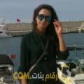 أنا فاتنة من عمان 26 سنة عازب(ة) و أبحث عن رجال ل المتعة