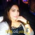 أنا ثريا من عمان 68 سنة مطلق(ة) و أبحث عن رجال ل الدردشة
