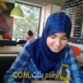 أنا فاطمة من ليبيا 25 سنة عازب(ة) و أبحث عن رجال ل المتعة