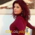 أنا نوال من الأردن 47 سنة مطلق(ة) و أبحث عن رجال ل الدردشة