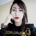 أنا نجلة من تونس 19 سنة عازب(ة) و أبحث عن رجال ل التعارف