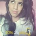 أنا ريم من الجزائر 24 سنة عازب(ة) و أبحث عن رجال ل الحب
